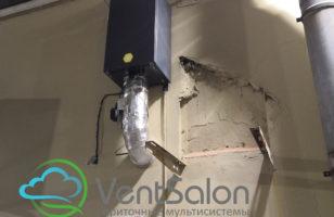 Монтаж вентиляционной приточной установки в Restore Apple